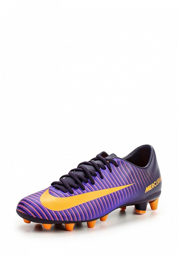 Бутсы Nike 831963-585