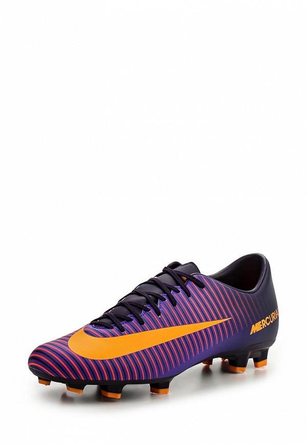 Бутсы Nike 831964-585