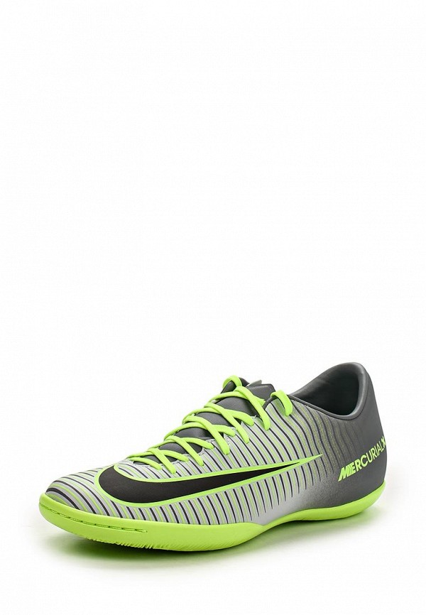 Мужская обувь Nike (Найк) 831966-003