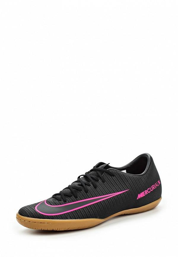 Бутсы зальные Nike 831966-006