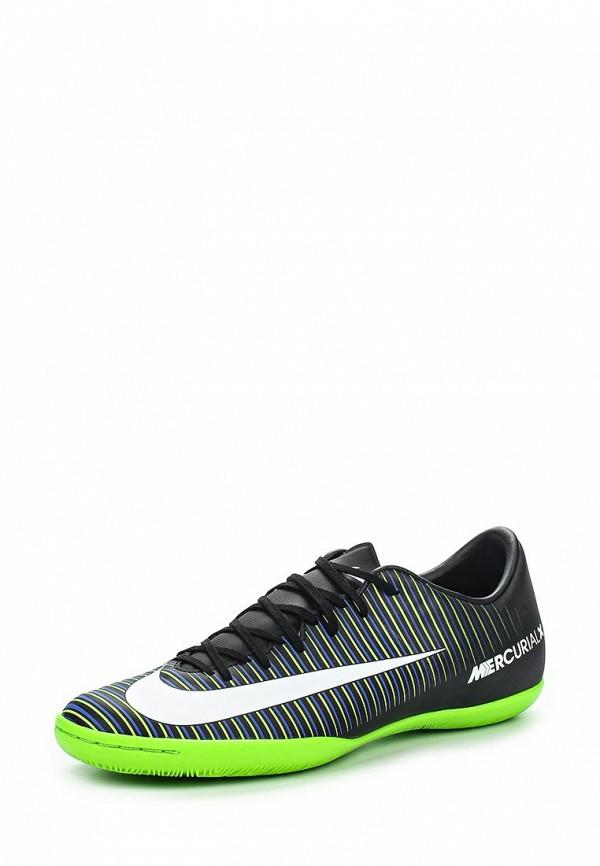 Бутсы зальные Nike 831966-013
