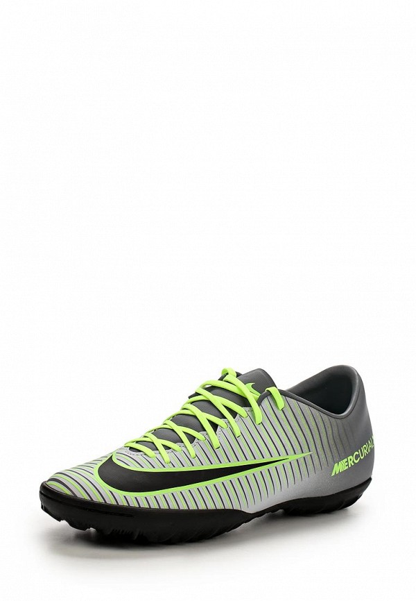 Мужская обувь Nike (Найк) 831968-003