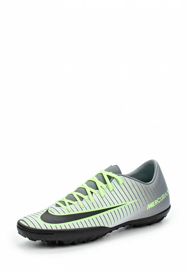 Шиповки Nike 831968-003