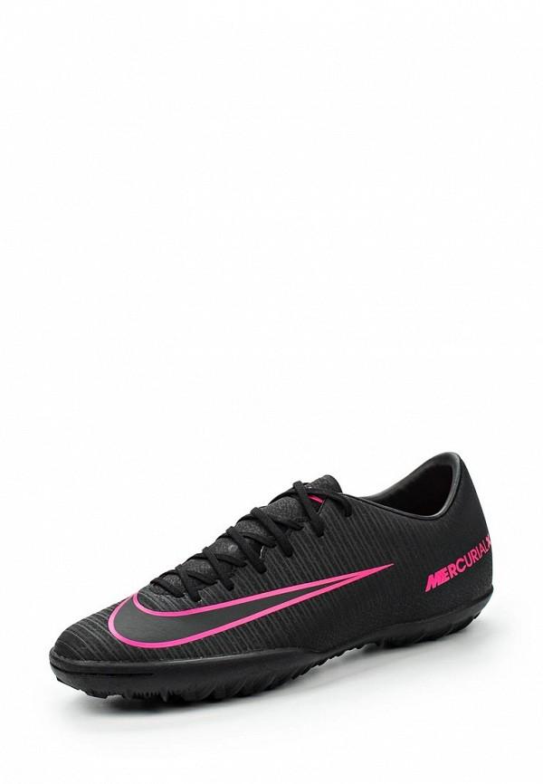 Шиповки Nike 831968-006