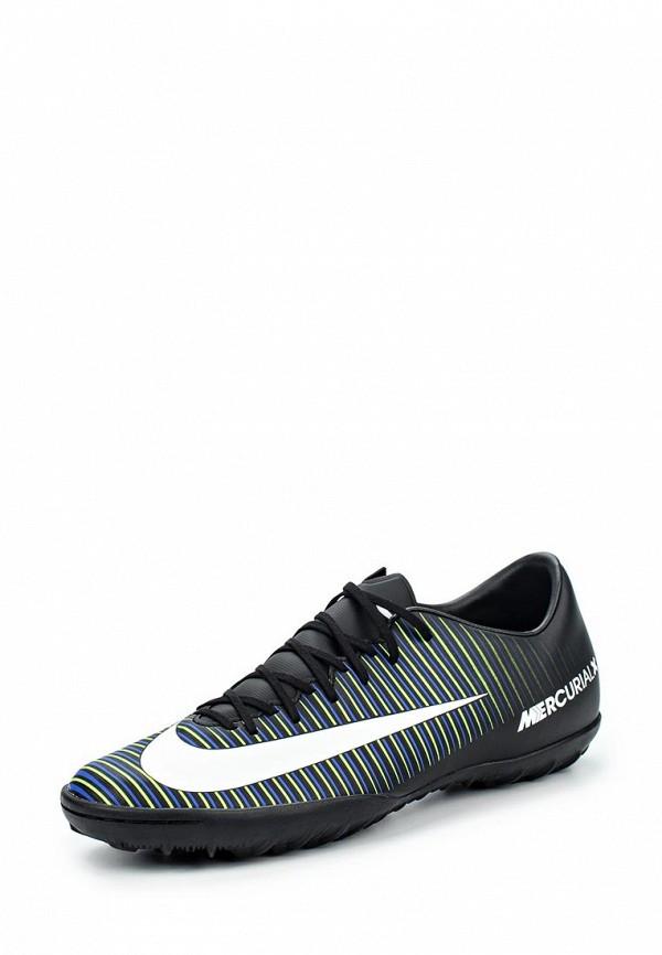 Шиповки Nike 831968-013