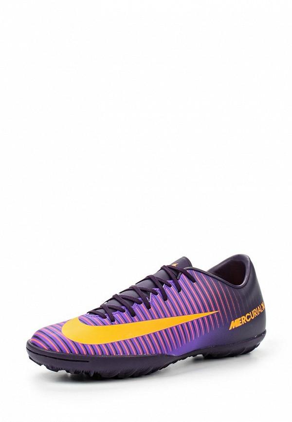 Шиповки Nike 831968-585