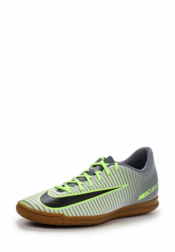 ����� ������� Nike 831970-003