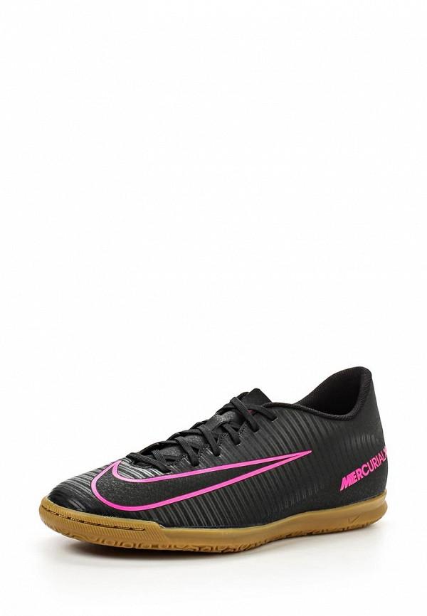 Бутсы зальные Nike 831970-006