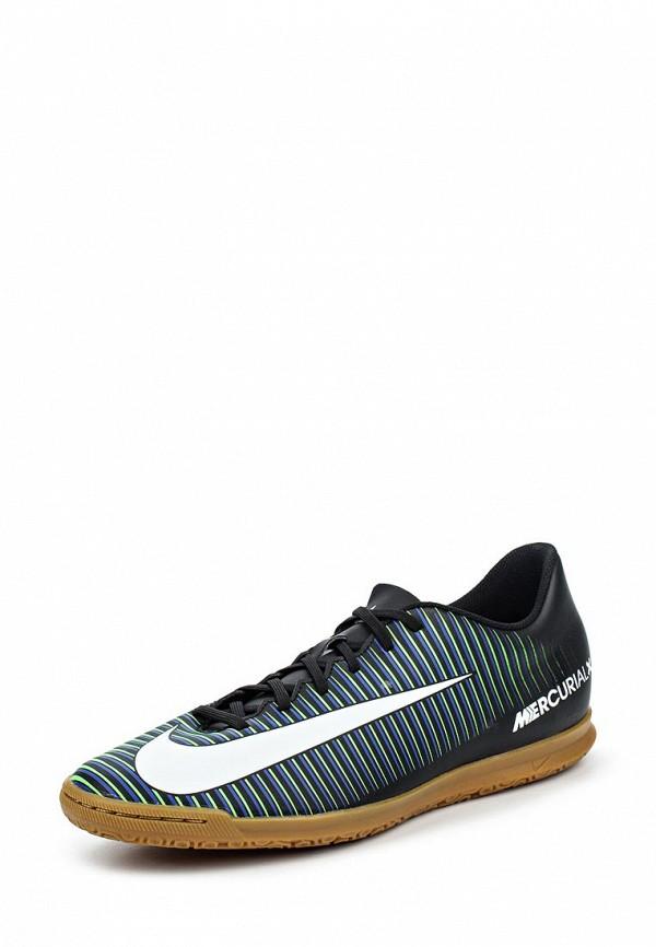 Бутсы зальные Nike 831970-014