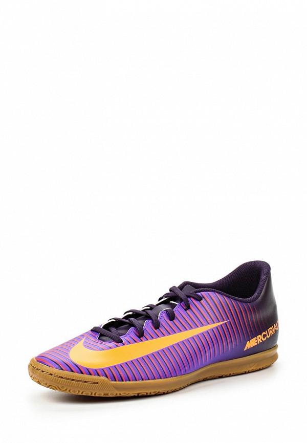 Бутсы зальные Nike 831970-585