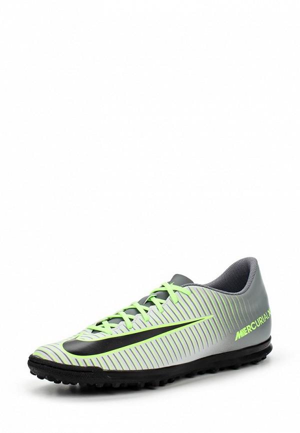 Шиповки Nike 831971-003