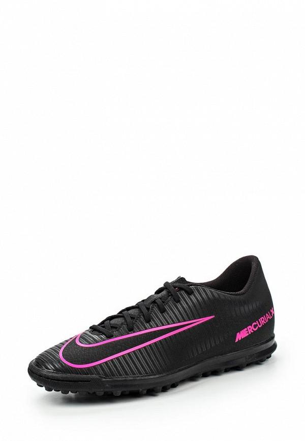 Мужская обувь Nike (Найк) 831971-006