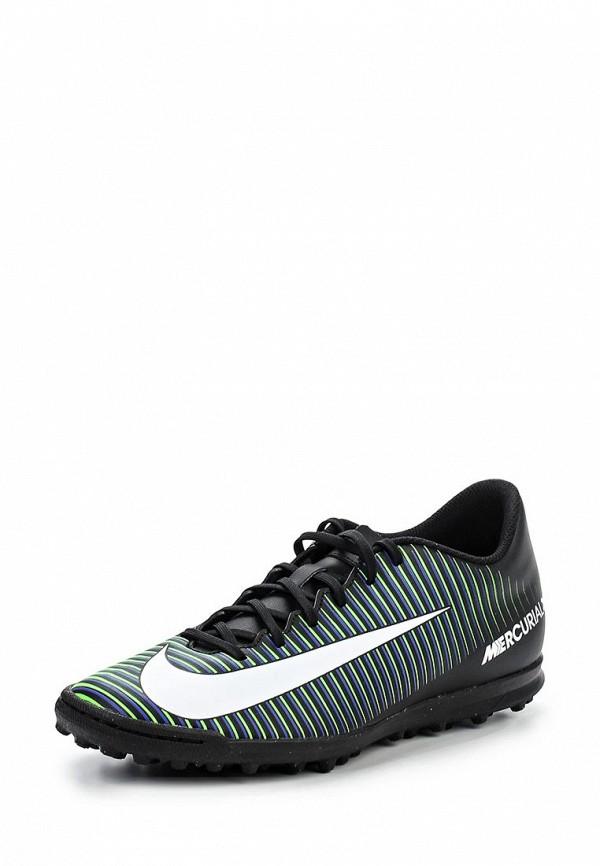 Шиповки Nike 831971-014