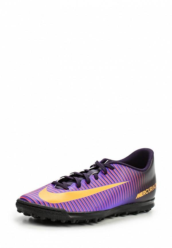 Мужская обувь Nike (Найк) 831971-585