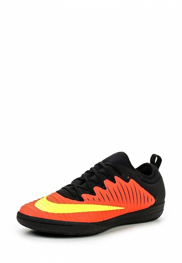 Бутсы зальные Nike 831974-870