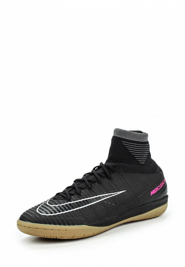 Бутсы зальные Nike 831976-009