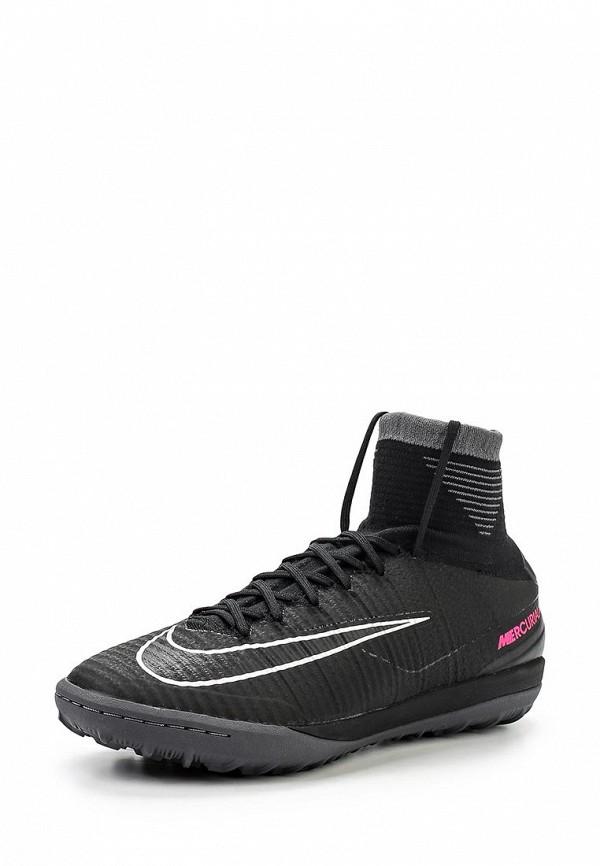 Мужская обувь Nike (Найк) 831977-001