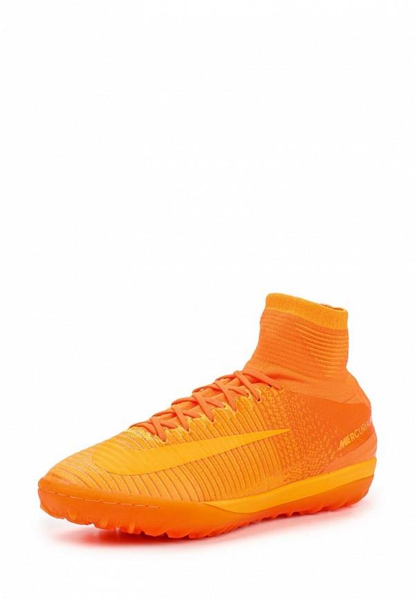 Шиповки Nike 831977-888