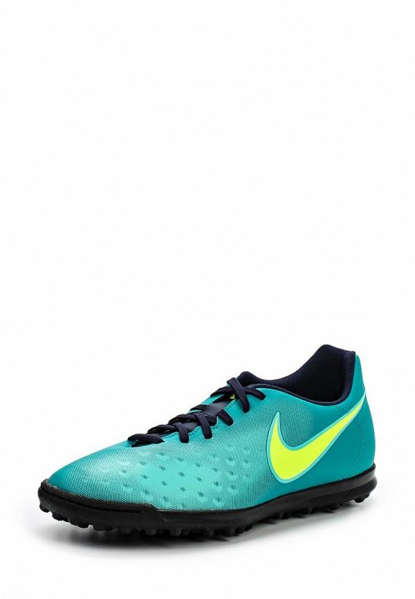 Шиповки Nike 844408-375