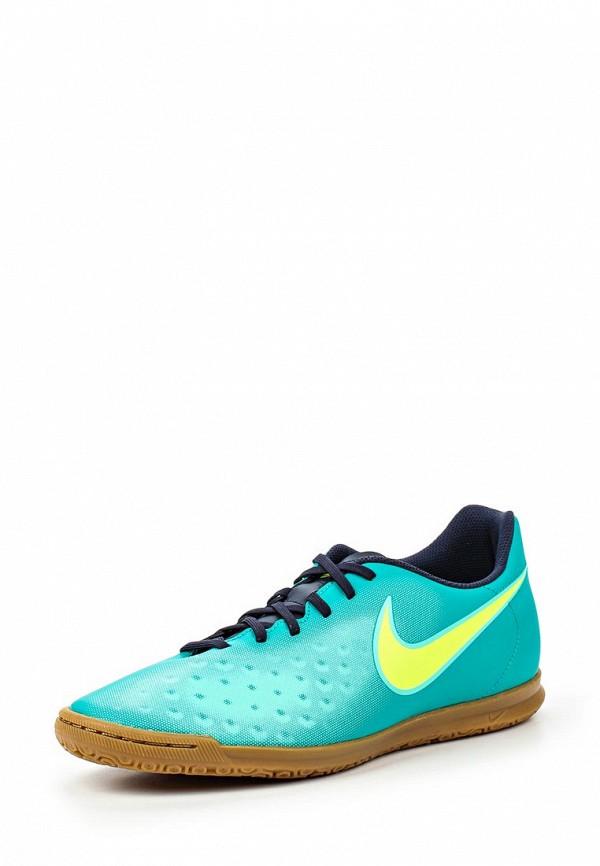 Бутсы зальные Nike 844409-375
