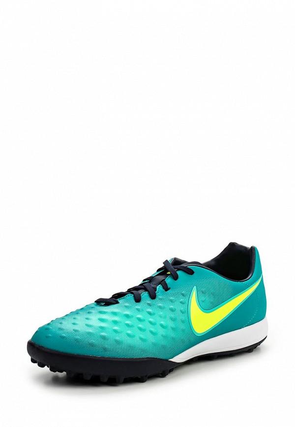 Бутсы Nike 844417-375