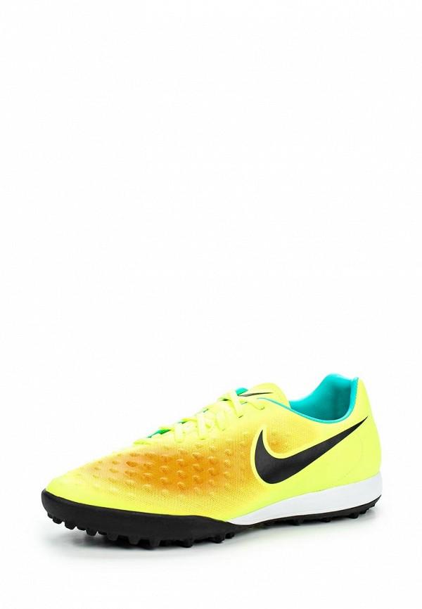 Шиповки Nike 844417-708