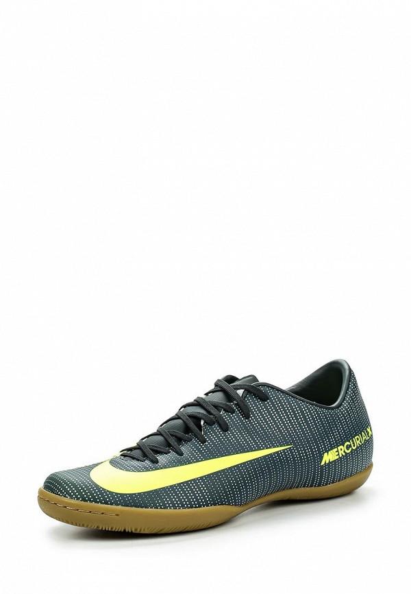 Бутсы зальные Nike 852526-376