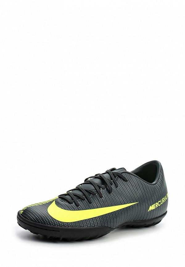 Шиповки Nike 852530-376