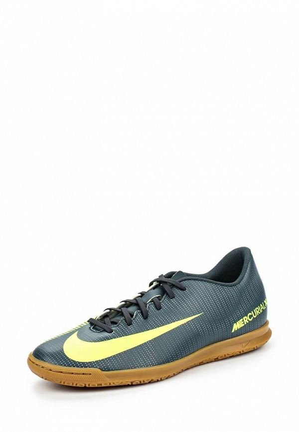 Бутсы зальные Nike 852533-376