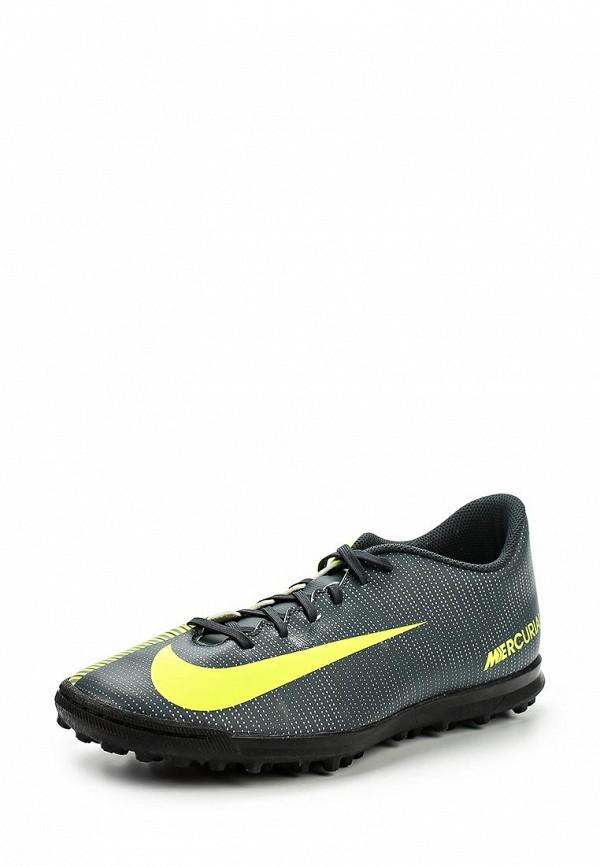 Шиповки Nike 852534-376