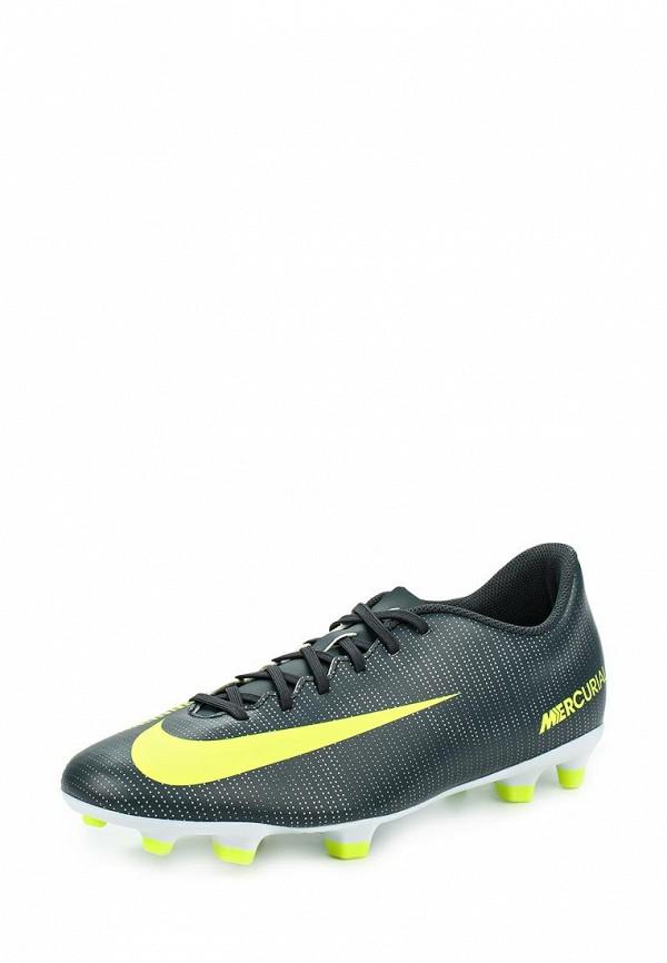 Бутсы Nike 852535-376