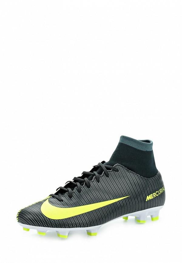 Бутсы Nike 903605-373