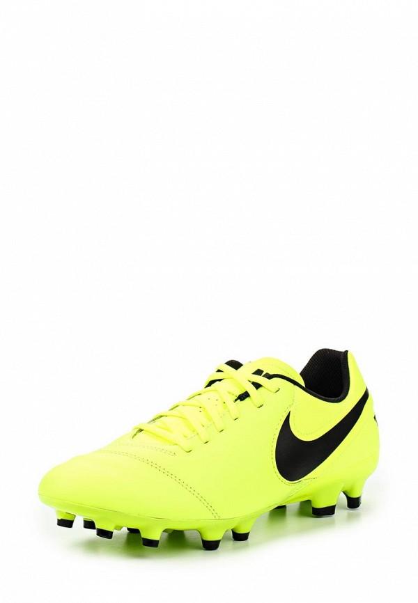 Бутсы Nike 819213-707