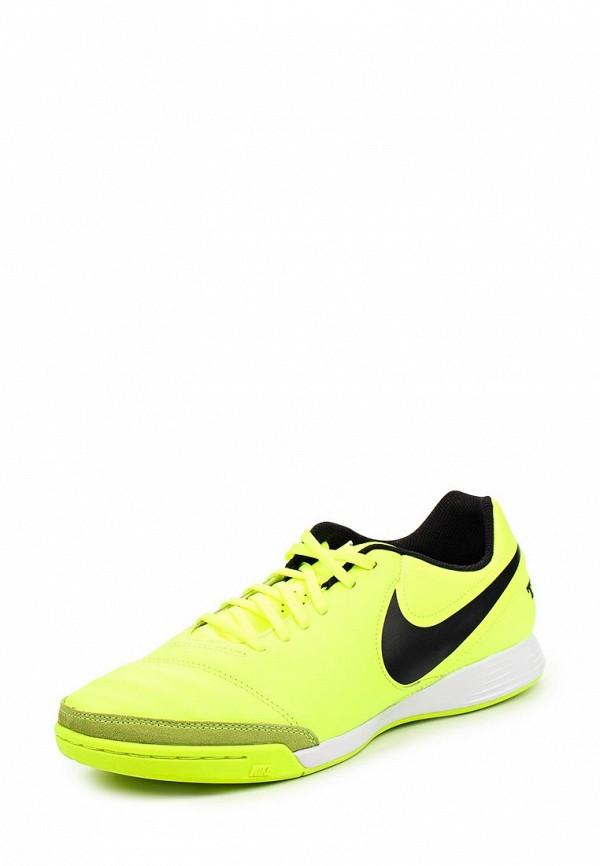 Бутсы зальные Nike 819215-707