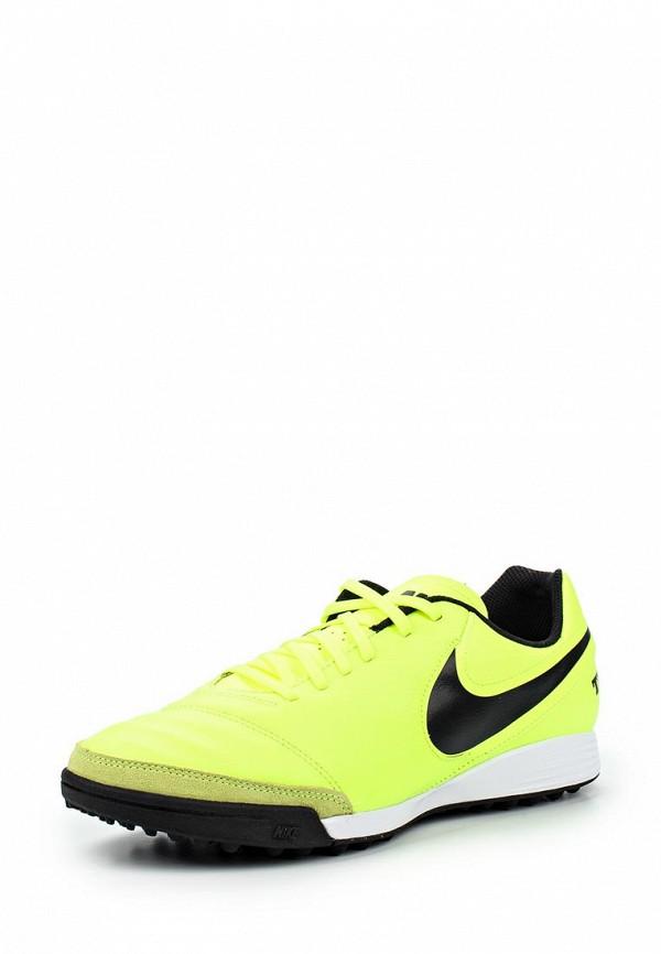 Шиповки Nike 819216-707