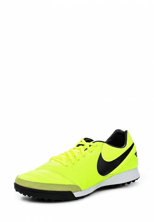 Шиповки Nike 819224-707