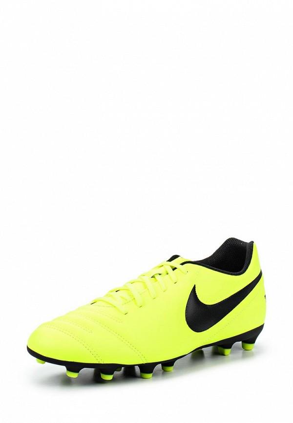 Бутсы Nike 819233-707