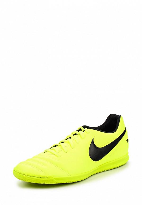 Бутсы зальные Nike 819234-707