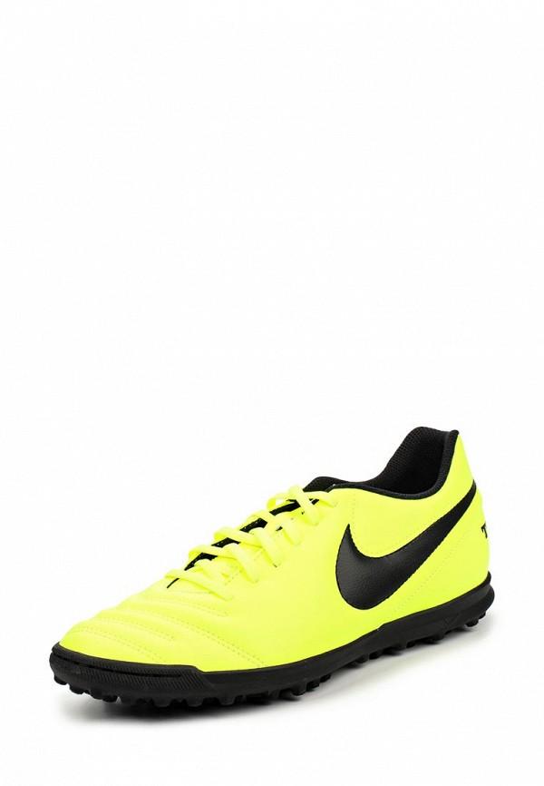 Шиповки Nike 819237-707