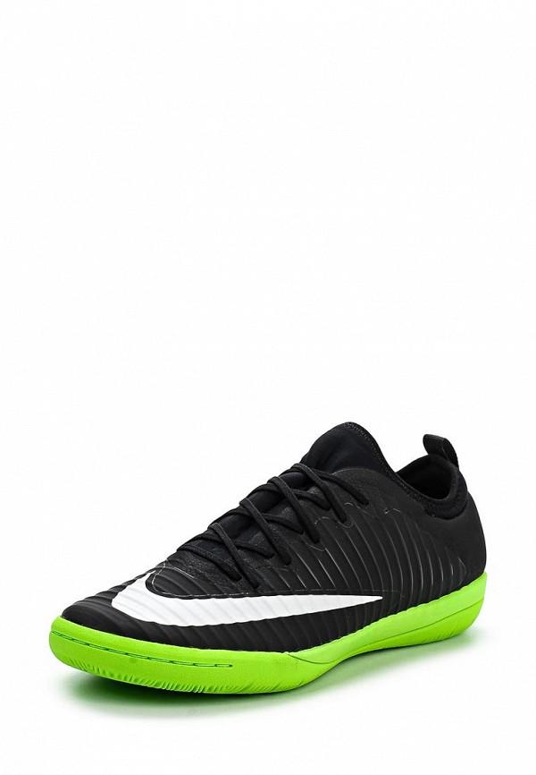 Бутсы зальные Nike 831974-013
