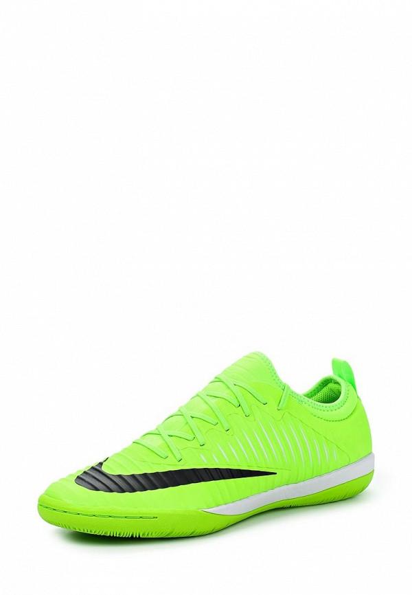 Бутсы зальные Nike 831974-301