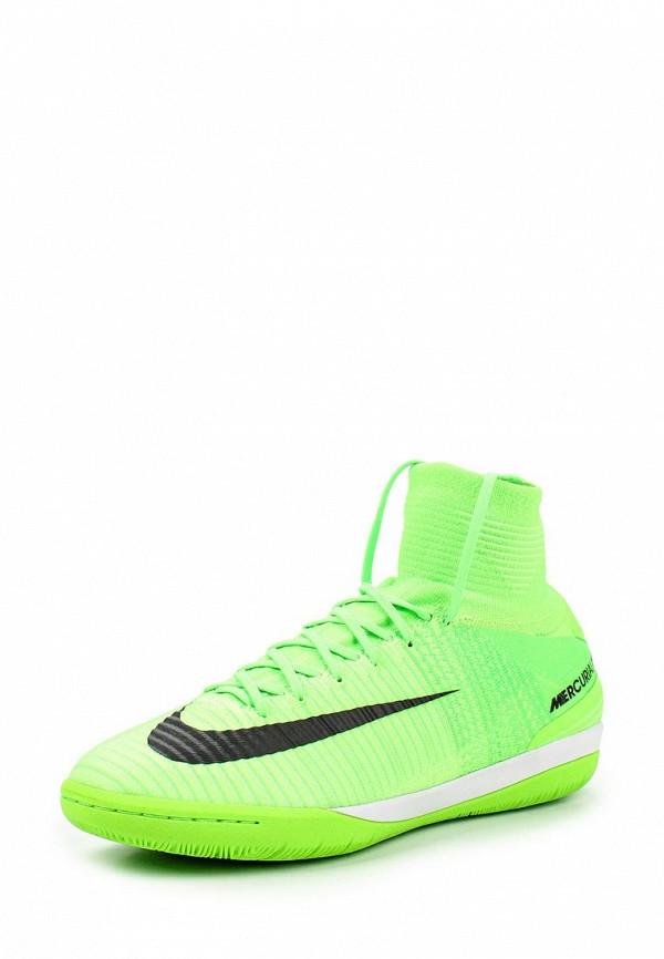 Бутсы зальные Nike 831976-305