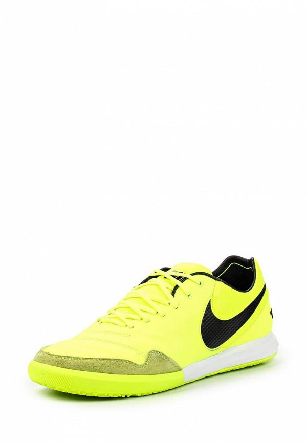 Бутсы зальные Nike 843961-707