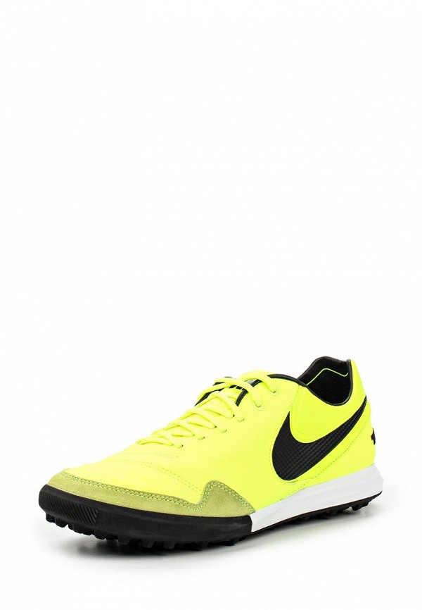 Шиповки Nike 843962-707