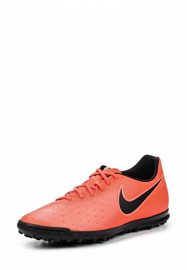 Шиповки Nike 844408-808