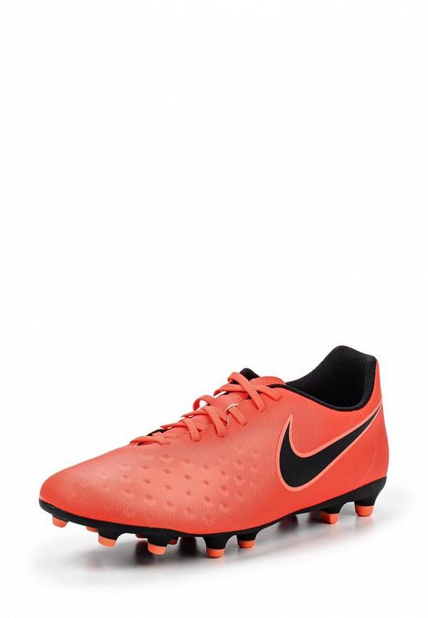 Бутсы Nike 844420-808