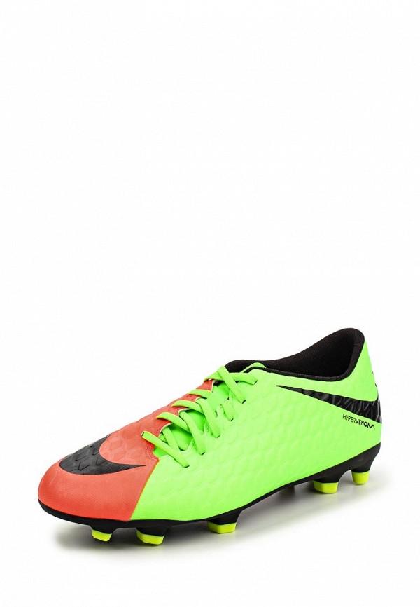 Бутсы Nike 852547-308