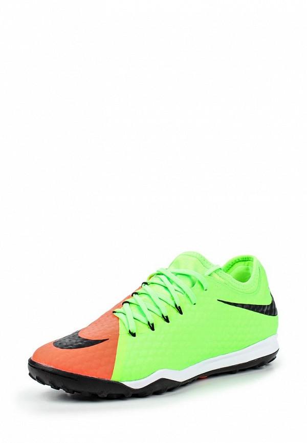Шиповки Nike 852573-308