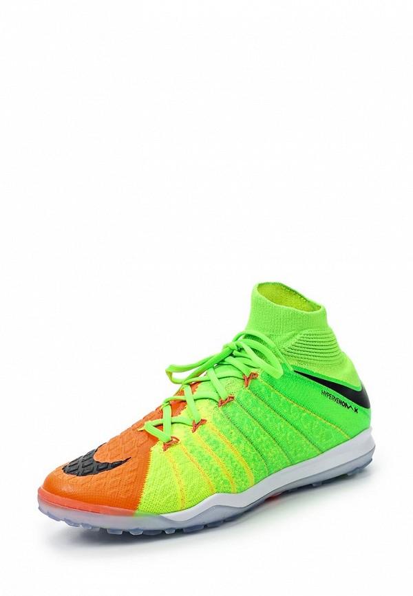 Шиповки Nike 852576-308