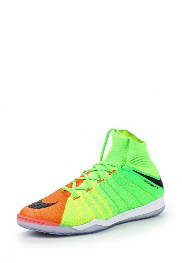 Бутсы зальные Nike 852577-308